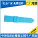 手表硅胶表带厂家订做电话186-8218-3005伊春手表硅胶表带现货批发