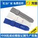 广东硅胶橡胶手表带哪里好,中山硅胶橡胶手表带供应厂家电话186-8218-3005