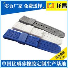 双鸭山石英手表带供应厂家电话186-8218-3005石英手表带量大从优