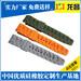 手表硅胶表带供应厂家电话186-8218-3005滁州手表硅胶表带低价促销
