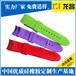 硅胶长手表带总代直销,霍邱硅胶长手表带厂家销售电话186-8218-3005