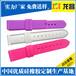 陇南硅胶手表橡胶表带哪家好,硅胶手表橡胶表带厂家电话186-8218-3005