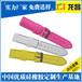 大朗手表带硅胶硅胶厂家电话186-8218-3005手表带硅胶什么价格