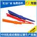昌吉12MM硅胶表带供应厂家电话186-8218-300512MM硅胶表带厂价直销