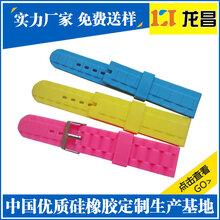 深圳电子硅胶表带定制厂家电话,紫薇平面硅胶带送货快