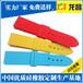 深圳韓國時尚手表帶廠家訂做電話186-8218-3005天河韓國時尚手表帶優惠促銷