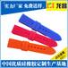轮胎纹表带低价促销,长沙轮胎纹表带生产厂家电话186-8218-3005