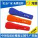 橡胶表带专业厂家电话186-8218-3005六盘水橡胶表带低价促销