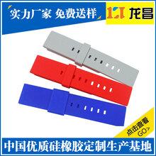 驻马店硅胶表带生产厂家_来图订做硅橡胶手表带放心省心图片