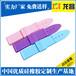 硅胶手表橡胶表带厂家定制电话186-8218-3005黄冈硅胶手表橡胶表带价格低