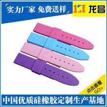 深圳手表批发销售厂家电话186-8218-3005龙城负离子手表带哪里好