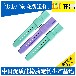 watch硅胶表带厂价直销,深圳龙西watch硅胶表带销售厂家电话186-8218-3005