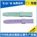深圳新华强硅胶手表带量大从优,硅胶手表带厂家订做电话186-8218-3005