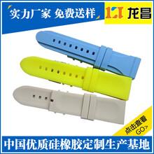 石英手表带最低价格,虹口石英手表带厂家订做电话186-8218-3005