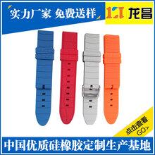 石家庄弯头硅胶表带厂家定做_ODM代工硅胶长手表带专业快速图片