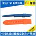广州tpu表带总代直销,番禺tpu表带供应厂家电话186-8218-3005