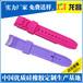 硅胶橡胶手表带厂家销售电话186-8218-3005甘南硅胶橡胶手表带批发代理