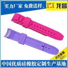 贝壳手表带湖州贝壳手表带品牌/图片/价格