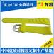 贵州彩色表带制造厂家_代工生产儿童硅胶手表带实力强