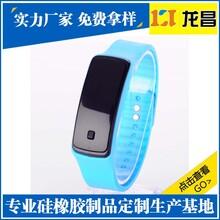 龙城硅胶运动电子表厂家批发_可开模定做高档腕表实力强图片