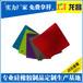 硅胶防滑垫厂家销售电话186-8218-3005天河硅胶防滑垫联系电话