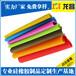 圆形硅胶餐垫那家便宜,深圳南联圆形硅胶餐垫供应厂家电话186-8218-3005