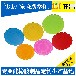 深圳南湾硅胶防滑垫哪家好,硅胶防滑垫销售厂家电话186-8218-3005