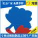 可开模定做外销爆款硅胶防烫垫排名深圳坂田圆形硅胶餐垫厂家订制