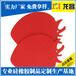深圳硅膠防滑墊現貨批發,南山硅膠防滑墊廠家銷售電話186-8218-3005