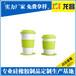 廣東水杯硅膠套廠家銷售電話186-8218-3005中山水杯硅膠套那里便宜
