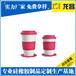 水杯硅胶套制造厂家电话186-8218-3005深圳水杯硅胶套来电优惠