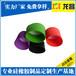 深圳硅胶玻璃杯套厂家销售电话186-8218-3005龙西硅胶玻璃杯套联系电话