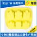 硅胶蛋糕模具销售电话,广东硅胶蛋糕模具厂家定制电话186-8218-3005