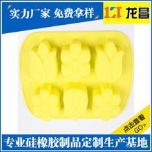 硅胶果冻模优惠促销,肇庆硅胶果冻模厂家销售电话186-8218-3005
