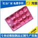 硅胶慕斯模具厂价直销,深圳大鹏硅胶慕斯模具厂家订制电话186-8218-3005