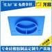 深圳硅胶吸盘桌餐垫公司电话,紫薇硅胶吸盘桌餐垫厂家销售电话186-8218-3005