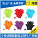 微波炉硅胶手套厂家订做电话186-8218-3005浏阳微波炉硅胶手套特价批发