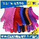 硅胶防护手套价格便宜,雨花硅胶防护手套厂家定做电话186-8218-3005