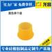 广东江门硅胶密封瓶塞多少钱,硅胶密封瓶塞厂家销售电话186-8218-3005