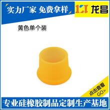 天津硅胶瓶垫现货批发,硅胶瓶垫销售厂家电话186-8218-3005