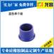 深圳橡膠制品定做訂制廠家電話186-8218-3005龍西那里有高壓鍋硅膠配件哪