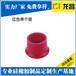 安徽橡膠減震墊銷售廠家電話186-8218-3005淮北橡膠塞廠家定做