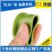 深圳宝安硅胶瓶塞厂家销售电话186-8218-3005硅胶瓶塞联系电话