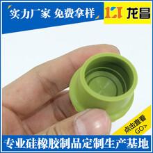 广东硅胶瓶垫优惠促销,河源硅胶瓶垫厂家电话186-8218-3005
