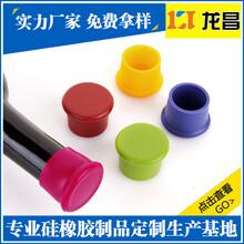 玻璃瓶密封胶塞价格低,广东揭阳玻璃瓶密封胶塞公司电话186-8218-3005