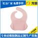 深圳五联硅胶饭兜围嘴厂家定做电话186-8218-3005硅胶饭兜围嘴最低价格