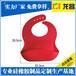 东莞软硅胶围兜联系方式,企石软硅胶围兜厂家定做电话186-8218-3005