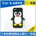 深圳坂田硅胶手机壳厂家订做电话186-8218-3005硅胶手机壳厂家批发