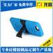 9300硅胶手机壳特价批发,河南9300硅胶手机壳厂家订做电话186-8218-3005