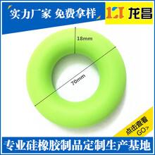 广东硅胶握力圈量大从优,河源硅胶握力圈厂家订做电话186-8218-3005
